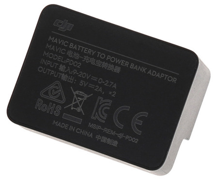 MAVIC BATTERY TO POWER BANK ADAPTOR