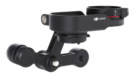 X5 ADAPTER FOR OSMO